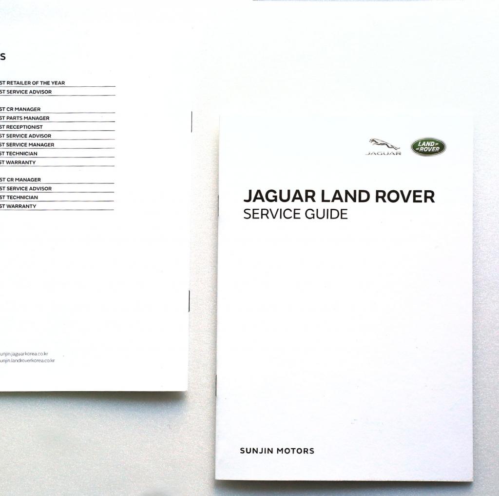 선진모터스 - JAGUAR LANDROVER KOREA
